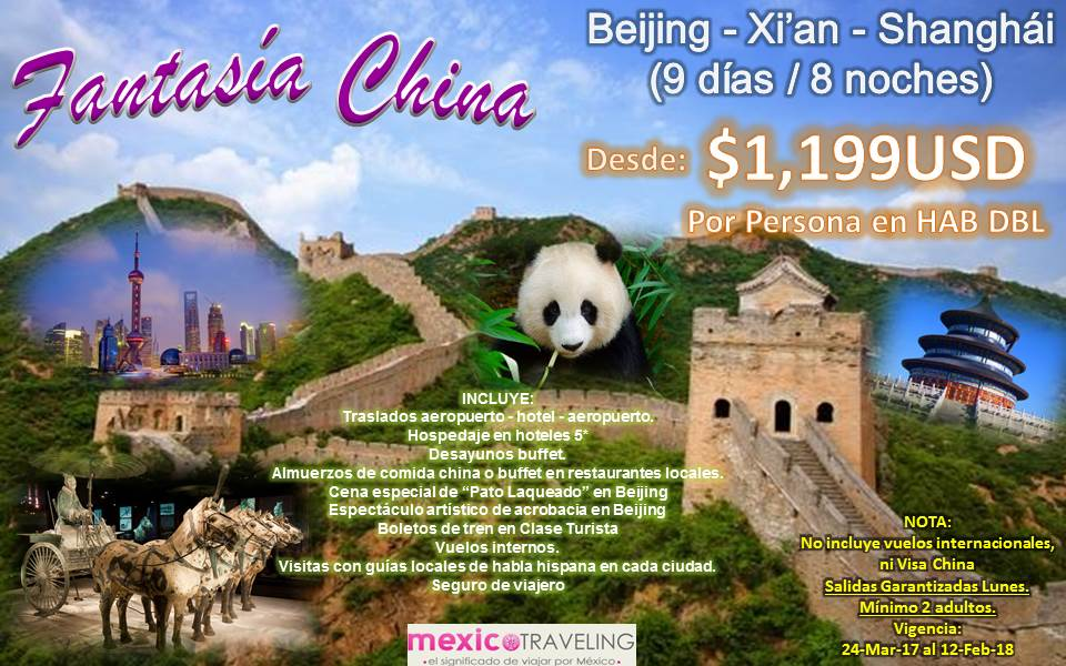 A Fantasía China 24 mar al 12 feb 2018